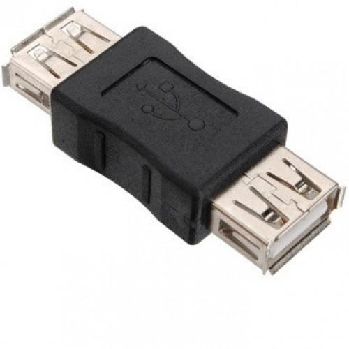 Adaptador USB-A Fêmea Para USB-A Fêmea