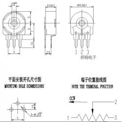 Trimpot PT10-1-M2,5 20K Vertical